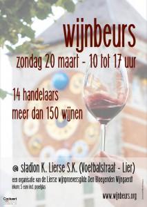 affiche wijnbeurs den bloeyenden wijngaerdt k